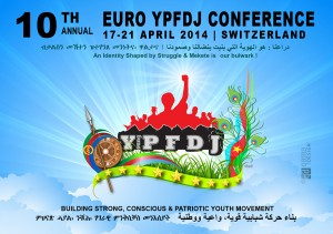 10th-YPFDJ-Conf-900-Draft
