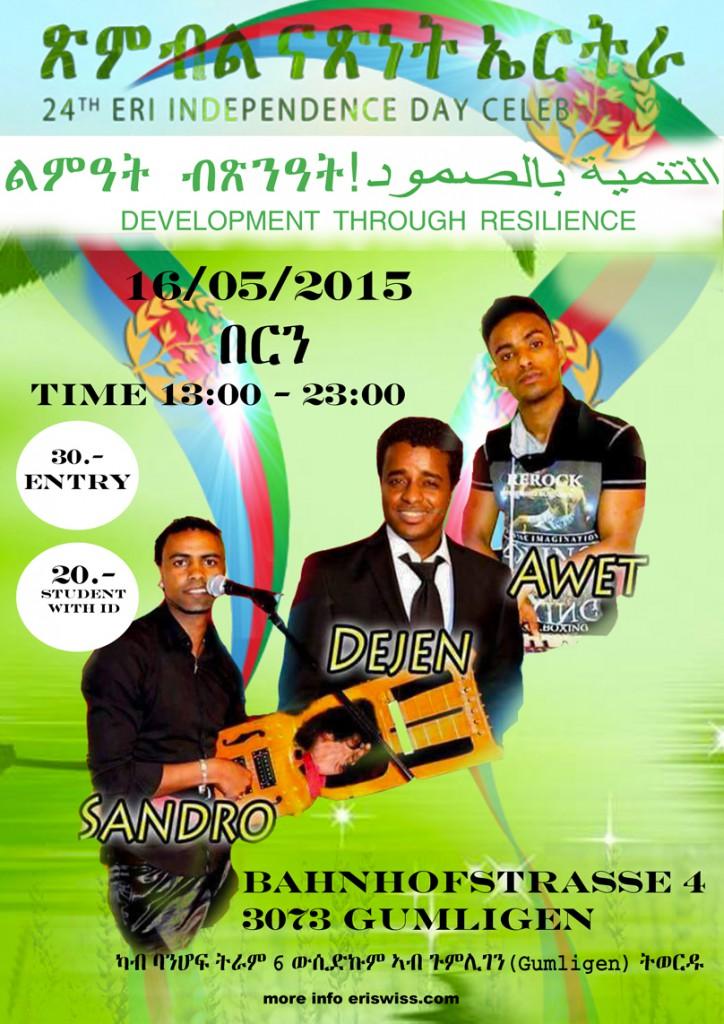 ind-24-Eritrea-