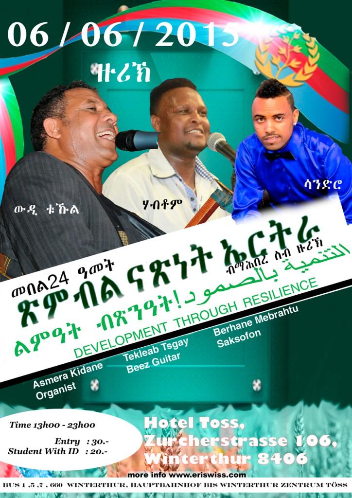 ind-24-eritrea-2015Sh