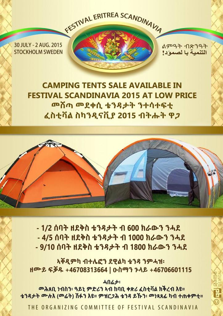 campingTent-2