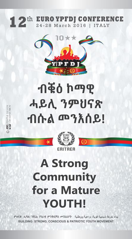 YPFDJ_12th-Conf-Euro_Slogan-Banner-180cmx100cm-PV