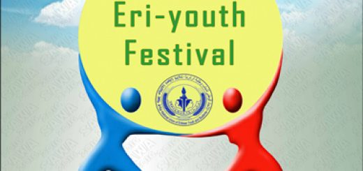 Preparations for 7th Eri-Youth Festival finalizes