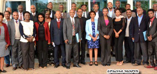 eritrea.28.07.2016