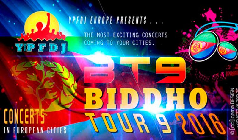 ypfdj-biddho-tour-9